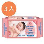 嬌生 嬰兒護膚柔濕巾-清新淡香 80片x3包/組【康鄰超市】