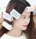 捲髮器 捲髮筒空氣劉海夾髮捲器塑料蝸牛捲自粘定型內扣頭髮短髮懶人神器6個裝    名稱