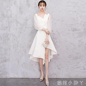 宴會晚禮服女2021新款白色仙氣學生小禮服平時可穿氣質法式連衣裙 NMS蘿莉新品