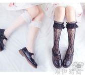 蕾絲襪 韓國日繫森女襪短襪復古蕾絲花邊女士短襪甜美洛麗塔公主學生襪子 時尚新品