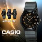 CASIO 公司貨 MQ-24-1B2 ...