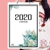 記事年歷月歷2020全年掛歷月計劃日歷【櫻田川島】