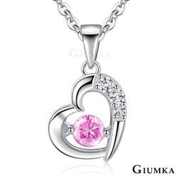 GIUMKA純銀項鍊贈刻字 愛情練習曲項鏈 心動時分跳舞石系列 母親節禮物人氣推薦MNS08064