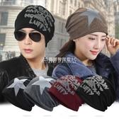 針織帽 帽子男士冬天韓版百搭套頭帽女包頭帽堆堆睡帽棉帽保暖護耳針織帽 雙十一全館免運