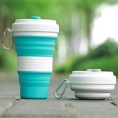 折疊水杯輕小軟旅游便攜式壓縮杯子旅行洗漱口杯隨身可伸縮杯【步行者戶外生活館】