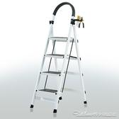 家用折疊梯子室內人字梯四步梯五步梯爬梯加厚多功能扶梯伸縮梯子YYJ 阿卡娜