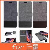 商務質感皮套 三星 Note9 手機皮套 插卡 支架 皮套 磁扣 內軟殼 皮套