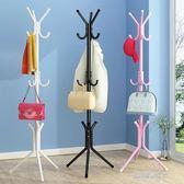 簡約家用臥室經濟型衣服架子落地掛衣架簡易創意單桿式衣架衣帽架igo  凱斯盾數位3C