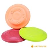 狗狗玩具飛盤飛碟專用訓練寵物玩具耐咬磨牙【小橘子】
