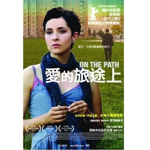愛的旅途上 DVD  (購潮8)