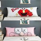 卡通長條枕睡覺長抱枕可拆洗床頭床上雙人靠枕靠墊沙發大靠背枕頭