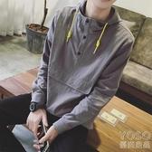 衛衣男連帽春秋款套頭韓版潮流寬鬆帽衫長袖學生上衣男  『優尚良品』