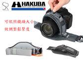 HAKUBA GW-ADVANCE CAMERA HOLSTER LIGHT 相機固定束帶 【HA31334 / HA31335】