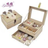 首飾盒帶鎖木質手飾品收納盒戒指耳釘珠寶盒 SS-02