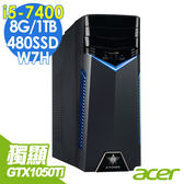 【現貨】Acer A Power T100 i5-7400/8G/1T+480SSD/GTX1050Ti/500W/W7H 家用電腦