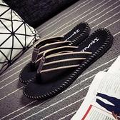 人字拖男防滑韓版潮流男士沙灘個性涼拖夏季越南拖鞋男款夾腳拖鞋 韓國時尚週