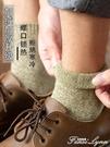 襪子男士冬季純棉線加厚長襪冬天中筒保暖毛巾羊毛秋冬季長筒加絨 范思蓮恩