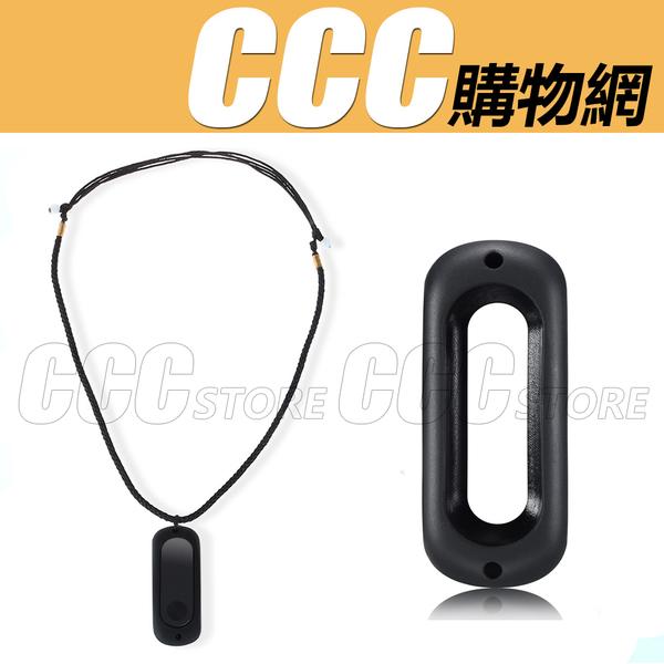 小米手環2 矽膠 雙孔 吊墜 項鏈 小米 2代 手環 掛墜 小米二代項鏈掛墜運動手環配件