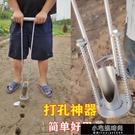 播種器 種植打孔器打洞神器破膜器栽苗器大棚地膜扎眼器農具打眼農用工具 全館免運