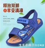 回力童鞋兒童涼鞋男2021年夏季新款潮男童鞋子女童軟底沙灘鞋耐磨 蘿莉新品