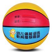 【優選】睿志真皮籃球兒童幼兒園小學生專用藍球