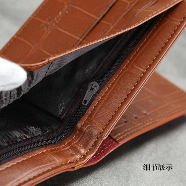 男士皮夾男式時尚磁搭扣短款軟皮錢包休閒橫款潮錢夾豎款拉錬格多卡位皮夾 衣間迷你屋