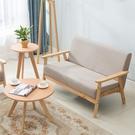沙發 小戶型木沙發北歐簡約小型客廳三人位布藝單人雙人椅日式簡易網紅