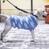 寵物衣服 金毛寵物大狗衣服秋裝狗狗毛衣哈士奇薩摩耶拉布拉多大型犬秋冬裝 coco衣巷
