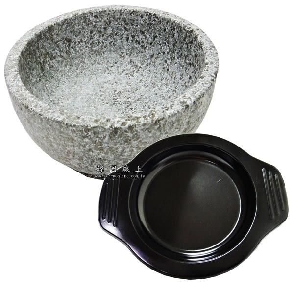 [限宅配] 韓國石鍋18cm(寬18x高7.5cm) *附贈專用耐高溫底盤*湯品 石鍋拌飯用