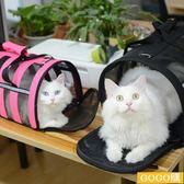 寵物包外出便攜包狗狗背包旅行用品貓包狗包貓籠犬手提S 包箱包