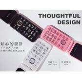 【勝得數位】MOBIA M600(粉色) 時尚摺疊3G手機 大螢幕、大字體、大鈴聲、超長待機