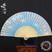 一件85折免運--扇子扇子古風女士櫻花日式摺扇真絲混紡扇子古風扇舞蹈扇和風女扇