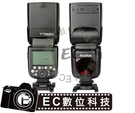 【EC數位】GODOX 神牛 TT685C TTL II機頂閃光燈 for Canon 閃光燈 機頂閃