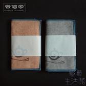茶巾吸水巾抹布加厚茶布墊抹布茶道配件中國風針織【極簡生活】