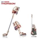 【限時優惠】THOMSON TM-SAV11D 第二代 手持無線吸塵器