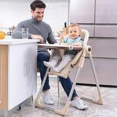 兒童餐椅 寶寶吃飯椅子 嬰兒多功能便攜式可折疊酒店bb餐桌椅WD 溫暖享家