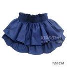 Cutie Bella丹寧牛仔鬆緊短裙/蛋糕裙/荷葉裙Ruffle Denim(120CM)