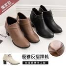 踝靴.訂製款.MIT氣質翻摺皮革高跟短靴...