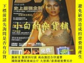 二手書博民逛書店《DVD罕見info 視聽雜誌》2002年第三期 附送DVDY1