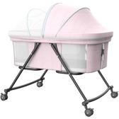 嬰兒床可行動便攜式寶寶床多功能折疊安撫bb新生兒搖籃床拼接大床 【雙十二狂歡】