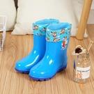 時尚兒童雨鞋寶寶水筒雨靴可愛防滑膠鞋【橘社小鎮】