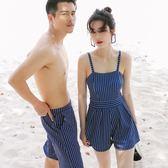 沙灘情侶泳衣套裝遮肚顯瘦保守海邊度假連身小清新游泳衣女情侶裝  igo  黛尼時尚精品