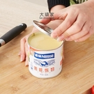 開瓶器 起瓶器 不鏽鋼商用開罐器手動開瓶刀起鐵皮罐頭工具開蓋起子廚房神器