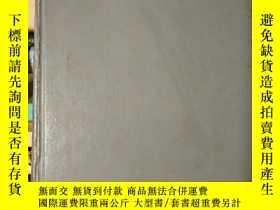 二手書博民逛書店TEXTBOOK罕見OF MEDICAL TREATMENT BY VARIOUS AUTHORSY6934