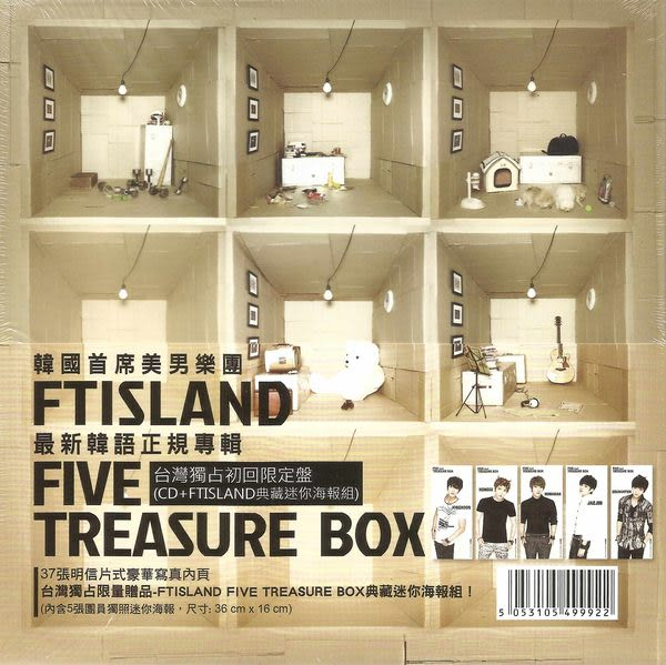 FTISLAND FIVE TREASURE BOX 台灣獨占初回限定盤 CD附典藏迷你海報組 (音樂影片購)