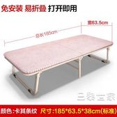 木板床折疊床單人床雙人床午休床睡椅簡易床陪護床行軍床BL 【好康八八折】