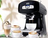 Eupa/燦坤 TSK-1826B4意式咖啡機家用全半自動一體機煮咖啡機 igo摩可美家