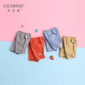 齊齊熊寶寶短褲純棉2021新款兒童五分褲新疆棉男童中褲嬰兒褲子夏 幸福第一站