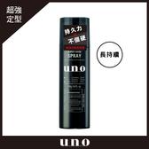 UNO強硬作風定型霧170g