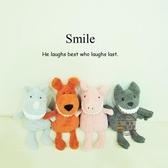 英國微笑大牙玩偶可愛呲牙露齒安撫粉紅豬公仔超柔軟女生毛絨玩具安撫玩偶·樂享生活館